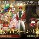 ネクソン、『HIT』で全プレイヤー参加型イベント「レイド総力戦」を開催…クリスマスバディが入手できるチャンス