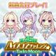 ポニーキャニオンとhotarubi、『Re:ステージ!プリズムステップ』で新曲が先行プレイできる「第46回ハイスコアチャレンジ」を開催!