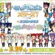 バンナムアミューズメント、「TVアニメ『あんさんぶるスターズ!』 in ナンジャタウン」を2月7日より開催!