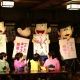 舞台『おそ松さん on STAGE~SIX MEN'S SHOW TIME』F6の出演決定 ライブビューイングや追加公演も!