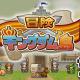 カイロソフト、iOS向け王国建国シミュレーションゲーム『冒険キングダム島』を配信開始!