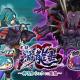 レベルファイブ、『妖怪ウォッチ ぷにぷに』でイベント「半妖の滅龍士~御呂知シュウ vs 死龍~」を開催!