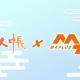 エディア、『MAPLUS キャラ de ナビ』で大人気TVアニメ「夏目友人帳」がボイスコンテンツとして実装決定!