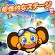 KONAMI、ジャンプアクションゲーム『さるぴょん!』をドコモのスゴ得コンテンツで配信開始