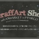 A3、アニメ・ゲーム関連コンテンツグッズの専門店「GraffArt Shop with A3MARKET」が池袋P'PARCO店にオープン