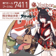 Yostar、『アズールレーン』が「コミックマーケット94」にブース出展…会場限定グッズを販売 Yostarが日本配信を予定する新作ゲーム展示も