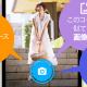 ヤフー、「Yahoo!ブラウザー」アプリの検索機能の強化およびデザインを大幅リニューアル