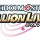 昨日(1月16日)のPVランキング…『アイドルマスター ミリオンライブ!』のサービス終了告知が1位に