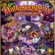 NHN PlayArt、『LINE 勇者コレクター』で限定レアカードが入手できるイベント「勇コレ Halloweenparty ドルム一族からの招待状」を開催