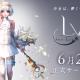 Pulsar Creative、 美麗3DリアルタイムコマンドバトルRPG『LYN:The Lightbringer』のリリース日を6月24日に決定!