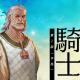NCジャパン、『リネージュM』で連載型イベント「次元の亀裂」シリーズ第2弾「二人の騎士」第1話を公開!