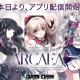 lowiro、超感覚リズムゲーム『Arcaea(アーケア)』が配信開始…タップ・長押し・スライドで今までにない音楽ゲームを体験せよ