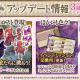 DMM GAMES、『かんぱに☆ガールズ』で「Re:ゼロから始める異世界生活」コラボイベントを更新 「幼少期レム&ラム採用 キャンペーン」開催