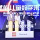 レゴ、テンセントゲームと中国市場向けの知育モバイルゲームを2018年末にリリース