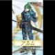 任天堂、『ファイアーエムブレム ヒーローズ』で4月14日より実装する予定の新英雄を予告…「アルム」「クレア」「ルカ」「エフィ」が登場