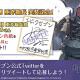 Yostar、『エピックセブン』で声優の櫻井トオルさんの直筆サイン色紙が当たるTwitterキャンペーンを開催!
