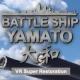 【SteamVRランキング8/18】 本日発売『VR戦艦大和』が首位で出港 アイドルプロジェクト『Hop Step Sing!』の新曲が3位など、上位6つを国産タイトルが占める