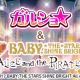 enish、『ガルショ☆』がロリータブランド 「BABY,THE STARS SHINE BRIGHT」との再コラボを実施!