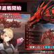 アルファゲームス、未来型美少女ハクスラRPG『偽想少女と虚構の街』で新コンテンツ「⼤型撃退戦」を開始!