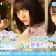 10ANTZ、『ひなこい』で「雨上がり、恋色づく 紫陽花ガチャ 知識属性ピックアップ」を開催!