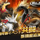 Donuts、『戦国の虎Z』で 6周年記念イベント『共闘-相棒降臨の章-』を開催! 新コンテンツ「相棒」も実装!