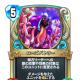 『ドラゴンクエストライバルズ』第8弾カードパックに登場する戦士専用レジェンドレア「ローズバトラー」を先行紹介!