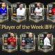 ネクソン、『EA SPORTS FIFA MOBILE』でPlayer of the Week選手パックを更新! カゼミーロやハリー・ケインらがラインナップ