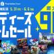 SIE、「BitSummit 7 Spirits」に出展 『Budget Cuts』などVRゲーム4タイトルを出展!!