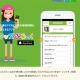 プラスビリーフ、子どものスマホ利用を制限できる保護者向け無料iPhoneアプリ「キッズぶろっく」をリリース