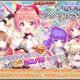 DMM GAMES、『FLOWER KNIGHT GIRL』で投票イベント「 精華祭スノウロマンティカ 」を開催 プレミアムガチャでは新キャラの追加も!!