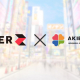CyberZ、秋葉原の飲食店等を含む約350店舗を活用したタイアップ広告やデジタルサイネージを使った広告配信メニュー「AKIBAジャック」を販売開始