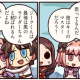FGO PROJECT、超人気WEBマンガ「ますますマンガで分かる!Fate/Grand Order」の第19話「無駄遣い」を公開