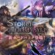 Cygames、『Shadowverse』最新カードパック「Storm Over Rivayle / レヴィールの旋風」を提供開始!リリース記念に「レヴィールの旋風カードパックチケット」10枚プレゼント