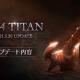 NCジャパン、『リネージュM』で新職業「狂戦士」&2周年記念アップデート「Ep.4 TITAN」第2弾を実装!