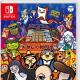 日本コロムビア、『もしかして? おばけの射的屋 for Nintendo Switch』紹介映像とTVCM公開! ゲームセンターで人気の射的ゲームが新登場!