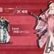 ビリビリ、『ファイナルギア-重装戦姫-』で新SSRパイロット「神上園凛」(CV:水樹奈々)と対象専用機「神落」を実装 ピックアップ募集を開催中!