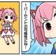 アニプレックス、『マギアレコード 魔法少女まどか☆マギカ外伝』の公式サイトでWEBマンガ「マギア☆レポート2」の第8話を公開