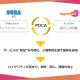 SEGA XDとmynet.ai、「AI データ分析×ゲーミフィケーションソリューション」を提供開始