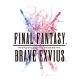 スクエニ、『FF ブレイブエクスヴィアス』が300万DLを突破! 記念キャンペーンでラピス500個と召喚チケット3枚をプレゼント