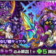 『モンスト』でガチャ「ミッドナイト・パーティー」が6月8日12時より開催 「メタトロン」「おやゆび姫ティアラ」などがラック5で排出