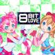 ナンジャタウン、8bit ゲーム&ゲームミュージックをテーマとしたトークイベント「RIKI 8BIT NIGHT!」を7月11日に開催
