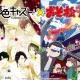 セガゲームス、『夢色キャスト』で超人気TVアニメ「おそ松さん」とのコラボイベントの開催が決定!