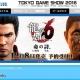 【TGS2016】セガゲームス、「東京ゲームショウ2016」にブース出展 本日より「東京ゲームショウ2016 セガ特設サイト」をオープン