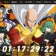 グリー、『ONE PUNCH MAN 一撃マジファイト』公式サイトでカウントダウンを開始! 9月25日に何かが起こる!
