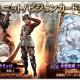 スクエニ、『FFBE幻影戦争』に新ユニット「カミッロ」&新ビジョンカード「氷雪嵐龍 フリーゼ ス」が登場!