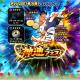 バンナム、『ミニ四駆 超速グランプリ』神速フェスに「ダッシュ!四駆郎」の「ダッシュ001号大帝」が登場! 原作再現イベントも!