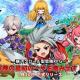 Funi Game、新作『アストラ・テイル』の事前DLを開始! 正式リリースは明日1月20日