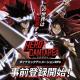 NGELGAMES、ダイナミックアニメーションRPG『ヒーローカンターレ』の日本サービスを今秋より開始 本日より事前登録を開始!