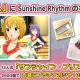 バンナム、『ミリシタ』で新衣装「サンシャイン・プリズム(Sunshine Rhythm)」を衣装購入に追加!