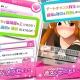 デイドリーマー、スマホ向け恋愛ゲームアプリ『彼女これくしょん』の事前登録を開始